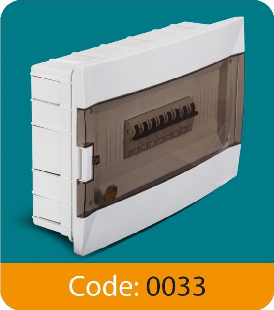 جعبه فیوز کد 0033