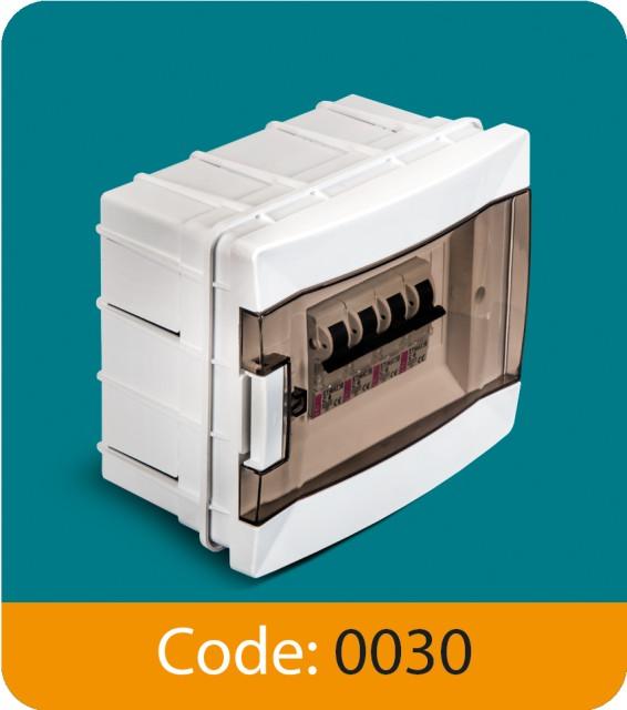 جعبه فیوز کد 0030