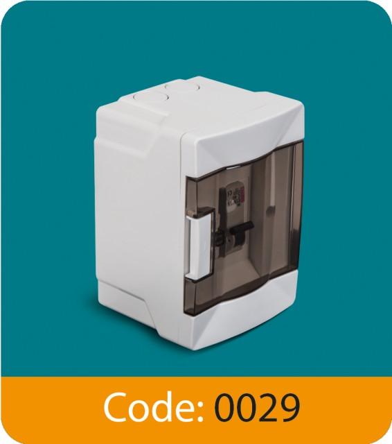 جعبه فیوز کد 0029